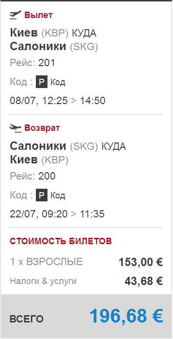 киев салон июль
