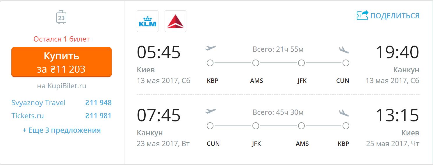 Билеты на самолет без наценки Самые дешевые авиабилеты